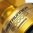Navijak Shimano Baitrunner 8000D EU